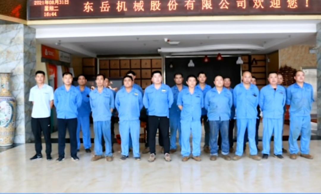 东岳机械生产运营中心组织开展焊接实操分享会